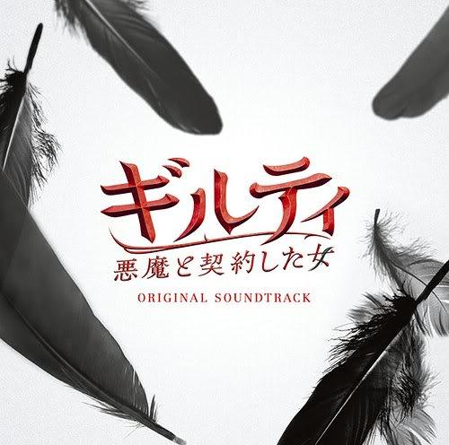 OSTы к японским дорамам и фильмам 3c04cb77442b