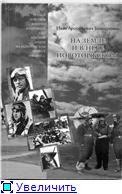 Почему генералы НКВД упорно обороняли Медное и Ямок - Страница 3 Deaf7fd28a64t