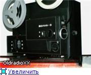 Кинопроекционные аппараты. B4df6fe59509t