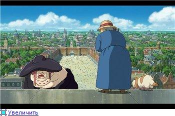 Ходячий замок / Движущийся замок Хаула / Howl's Moving Castle / Howl no Ugoku Shiro / ハウルの動く城 (2004 г. Полнометражный) A1c84ed98aaft