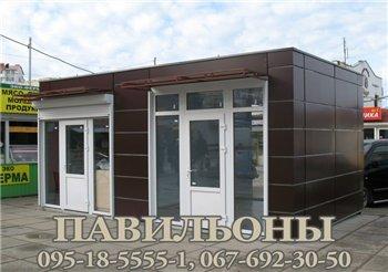 Павильоны, киоски, бытовки (Севастополь, Крым)  Dc8b2eea61d9t
