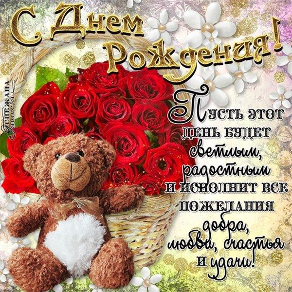 Поздравляем  Povalee4ka с Днём рождения! - Страница 4 3c484faacee3