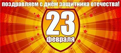 Саша! Сергей! Аркадий! D482813fe384t