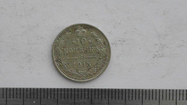 Экспонаты денежных единиц музея Большеорловской ООШ D55dbd4e88f2