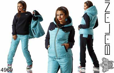 Balani.Одежда от производителя.Ищем СП оргов 8ef4fcb86649