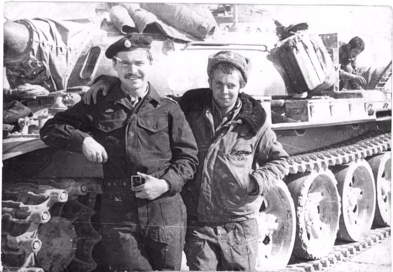 Т-55. ОКСВА. Афганистан 1980 год. De7e7c626a5d