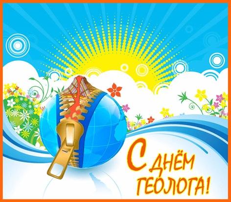 Сегодня праздник - Страница 4 91f12c851b90