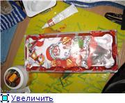 Фоксины Хендмейдики B7ba4c012d04t