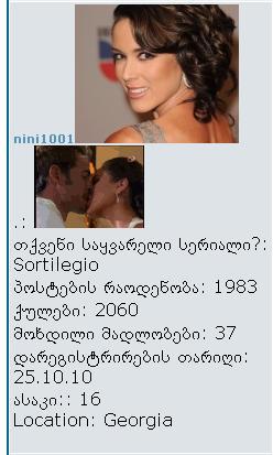 профиль 519a09f4f580