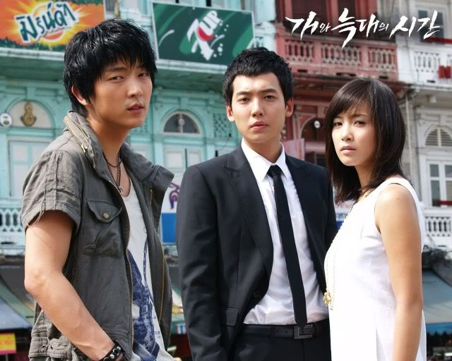Сериалы корейские - 4 A48416328594