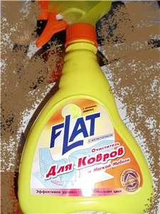 Чистка ковров в домашних условиях Cb1f6fb10ab4