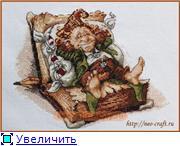 Хвастушки от Весты F737411efee6t