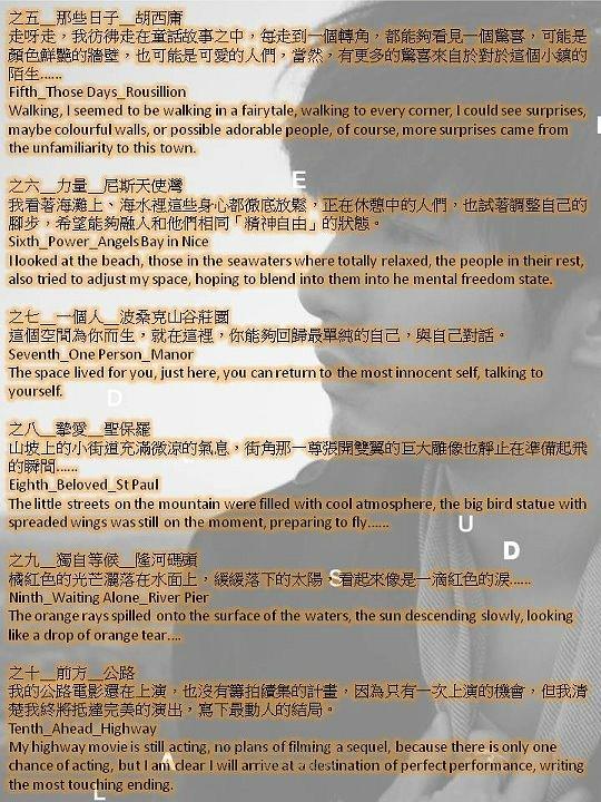 Майк Хэ / Mike He Jun Xiang / 賀軍翔 - Страница 3 C0e07e286824