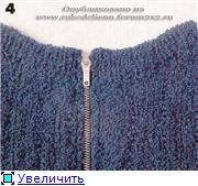 Планки, застежки, карманы и  горловины Ee97184b322ft