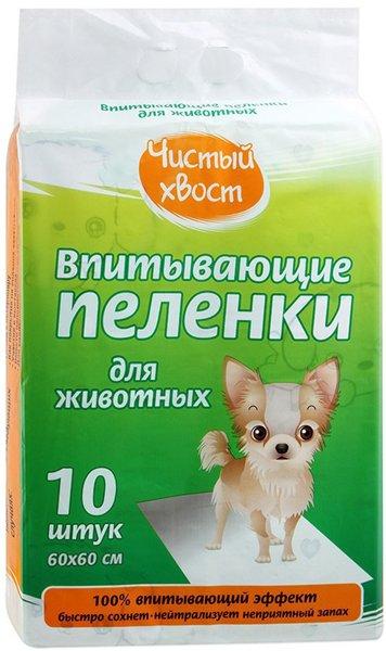 Интернет-зоомагазин Red Dog: только качественные товары для  - Страница 7 Cd98f39fec67