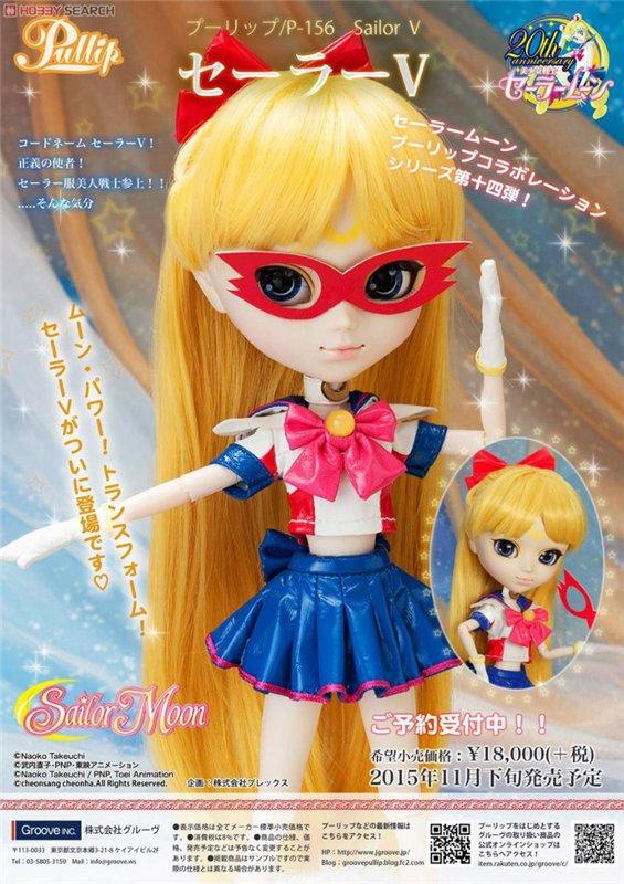 Pullip Sailor V-Ноябрь 2015  7c23b749b3fe