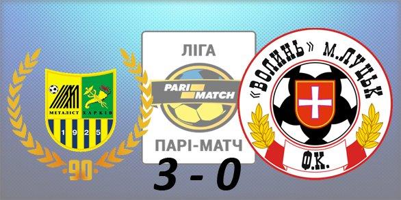 Чемпионат Украины по футболу 2015/2016 - Страница 2 F45df27d51c2
