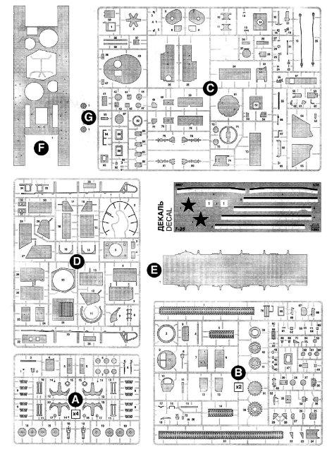 Обзор Т-35 Советский тяжелый танк, 1/35, (Звезда 3667). A90c6671b2c8