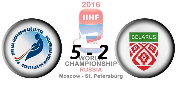 Чемпионат мира по хоккею с шайбой 2016 8e9ad5645ee7