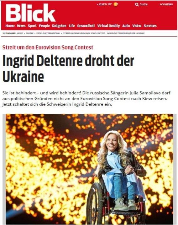 Евровидение - 2017 - Страница 3 175bda234fa2