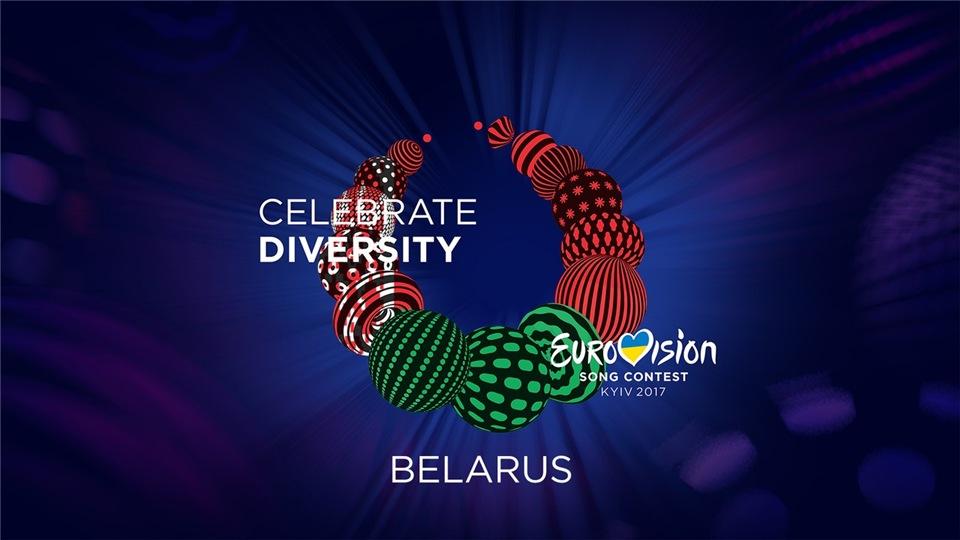 Евровидение - 2017 - Страница 10 6e8bed20e7db