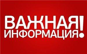 В Петербурге за деньги стали принимать использованные пластиковые бутылки! 1f708c33e741