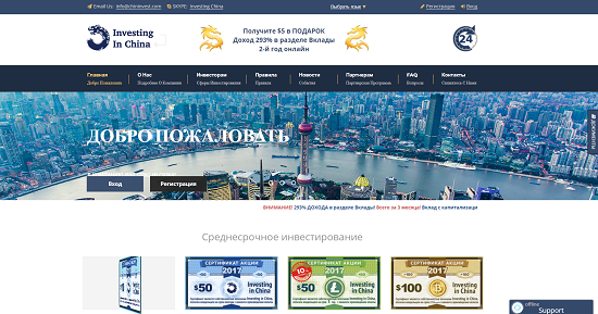 Trustmonitoring.com - это мониторинг различного заработка в интернете. 778d1a30585c