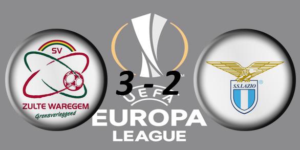 Лига Европы УЕФА 2017/2018 3ca0c3f9ca32