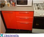Посоветуйте фирму сделать кухню на заказ. Дизайн кухни. - Страница 4 Ee4499df24b4t