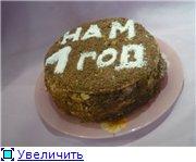 Праздничный торт - Страница 3 0b294d1dadf9t