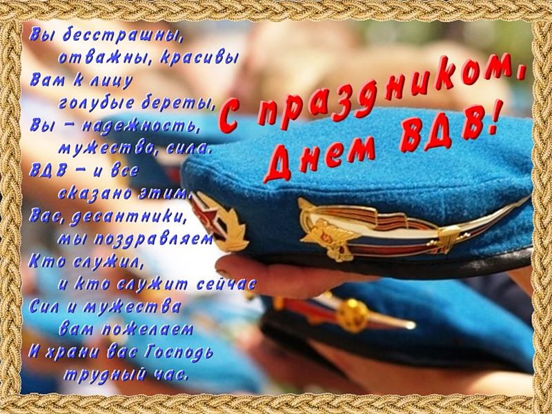 Поздравления - Страница 2 C6a1d40bf314