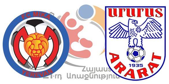 Футбольные чемпионаты стран бывшего СССР 7f4b578ab63e