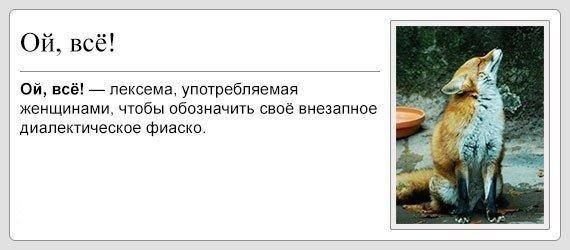 Юмор в картинках - Страница 38 0550950f0b05