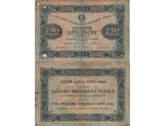 Экспонаты денежных единиц музея Большеорловской ООШ 4b1805bd59e2