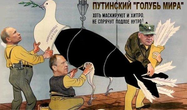 Украинский юмор и демотиваторы A83068f6cfc0