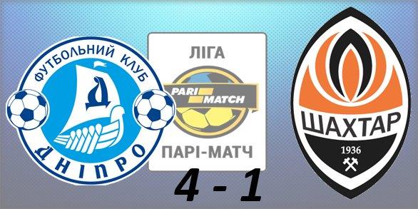 Чемпионат Украины по футболу 2015/2016 - Страница 2 4d75fa8dae4b