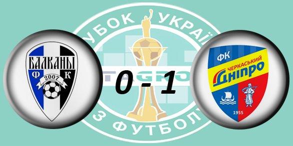 Чемпионат Украины по футболу 2016/2017 7d2e71bd2168