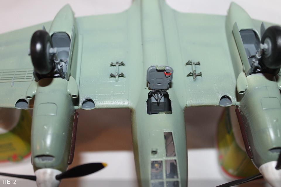 Пе-2  Звезда 1/48 E48cfad5e677