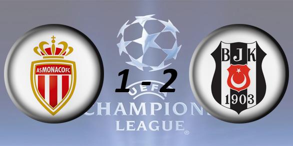 Лига чемпионов УЕФА 2017/2018 - Страница 2 9b659329892d