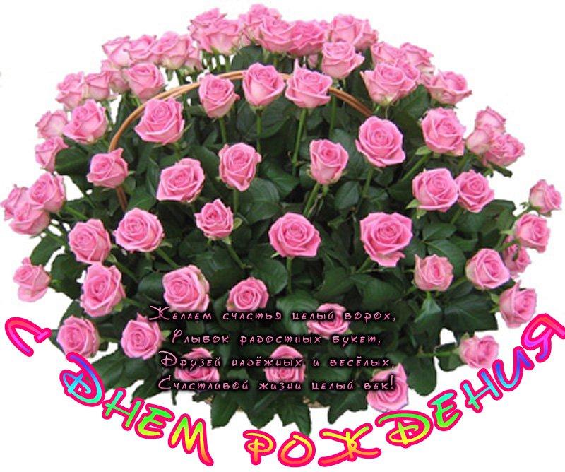 Поздравляем с Днем Рождения ЛЮДМИЛУ  РАЗУМОВСКУЮ 0d0b137e3f5d