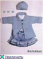 Кофточки и свитера для девочек 9540539710a4t