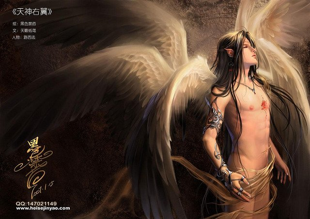 Арты на тему : Ангелы F1d9d504c6ad
