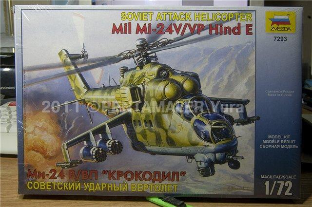 МИ-24В/ВП Звезда, сборка от БТТ шника 11829040d51b