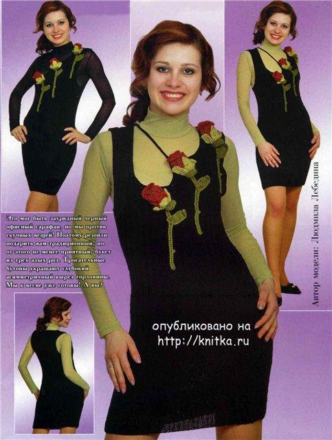 Сарафан с объемными розами 897beef687ef