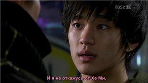 Сериалы корейские - 4 - Страница 9 4b04943e9d24t