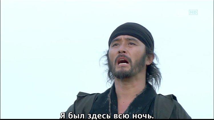 Воин Пэк Тон Су / Musa Baek Dong Soo / Warrior Baek Dong Soo 2e9e474de3ff