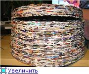 Хвастушка от Настюшки.  E033d08dc56ct
