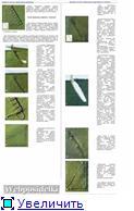 Планки, застежки, карманы и  горловины 69c68b77a9c2t