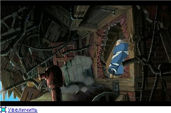 Ходячий замок / Движущийся замок Хаула / Howl's Moving Castle / Howl no Ugoku Shiro / ハウルの動く城 (2004 г. Полнометражный) - Страница 2 Af24b33ac791t