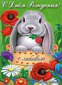 Поздравляем с Днем Рождения Катюшу (Цветочница - Ekaterina) 816e0c52d3c9t